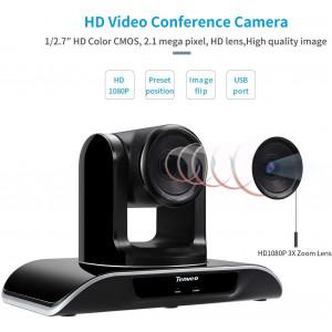Tenveo VHD3U, the business reunion camera
