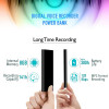 Atto Digital Powerec, l'enregisteur vocal 3 en 1