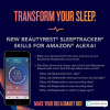 Beautyrest Sleeptracker Monitor, the monitor that watches over your sleep