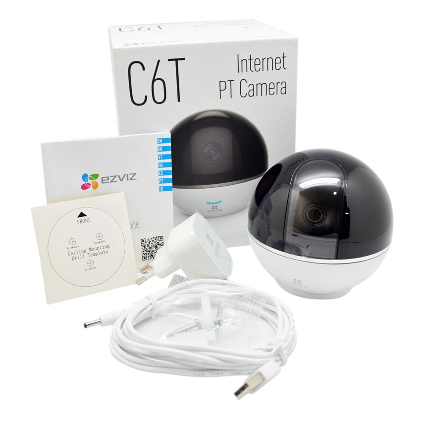 Ezviz | C6T, the panoramic camera - One Fantastic Shop