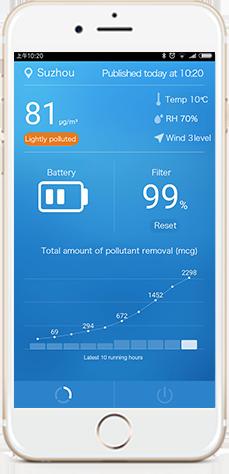fitair-phone-app1.png